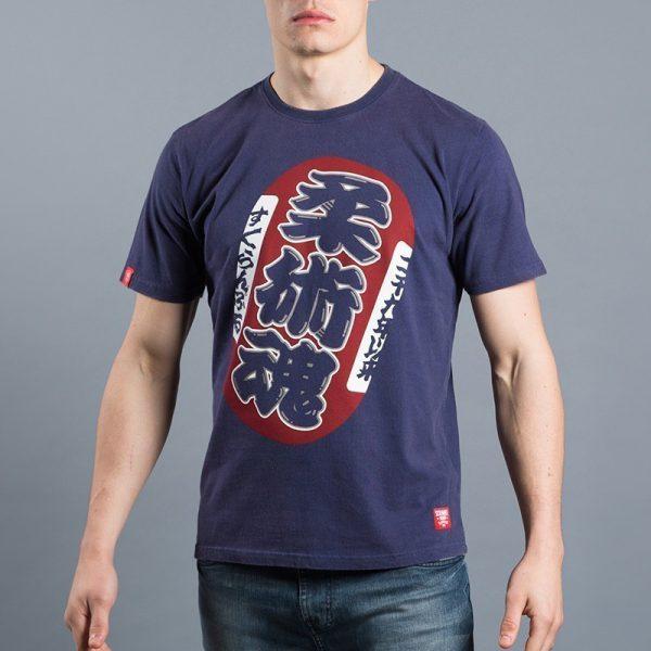 Scramble T-shirt World Jiu Jitsu Tokyo