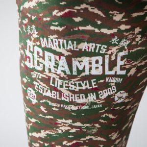 tiger camo spats detail scramble 1