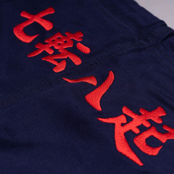 scramble bjj gi athlete pro navy 14