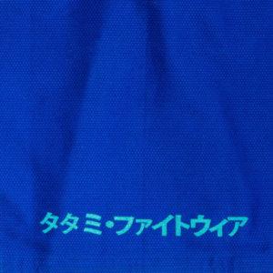tatami bjj gi estilo black label blue blue 7
